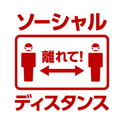 rgb_SocialDistance_Logo_v03