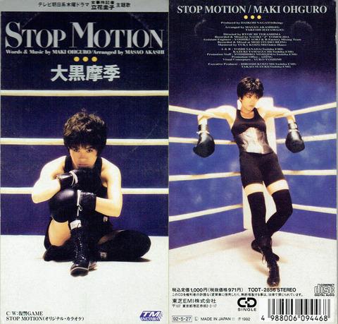 stopmotionwshinchan