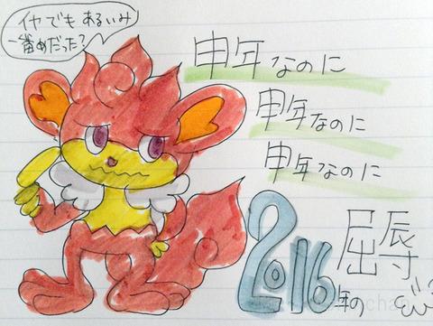 20160920c001