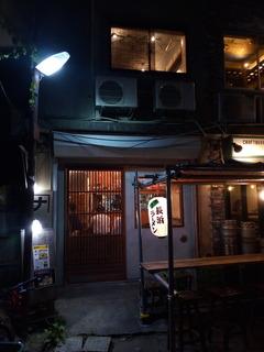 居酒屋ナカマチ09