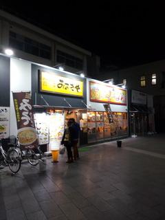おおぎやラーメン 松本駅前店01