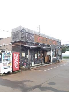 吉相 女池インター店01