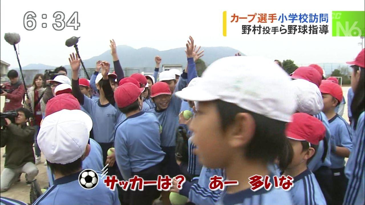 □□(^〇^)野球はバカ製造機((( ;゚Д゚))■■YouTube動画>7本 dailymotion>2本 ->画像>142枚