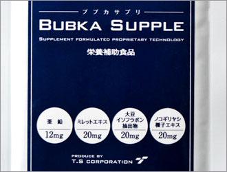 bubkasupple