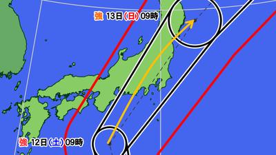 台風19号アップ+矢印