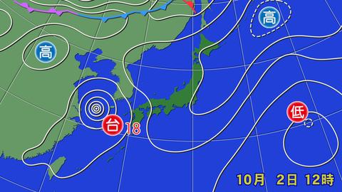 10月2日12時実況天気図