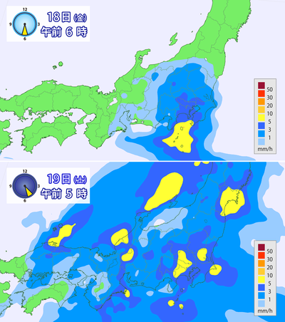 雨予想 金曜