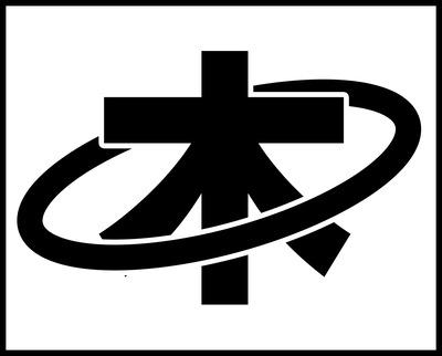 0105★ブログ用2-1