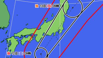 台風19号アップ