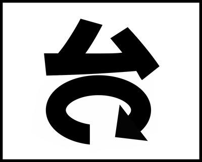 0105★ブログ用2-3