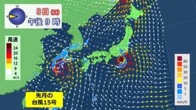 台風15号雨風1