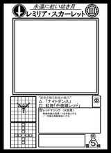 【データカード】レミリア