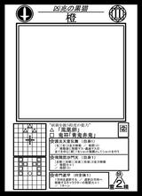 【データカード】橙