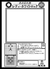 【データカード】レティ