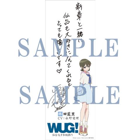 wug0804_3