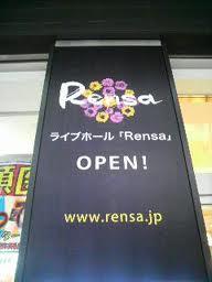 rensa