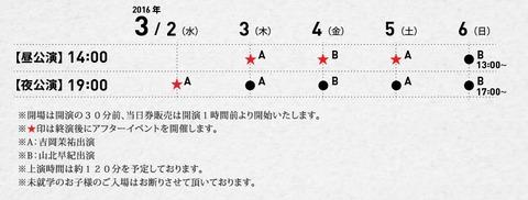 wug0120_1