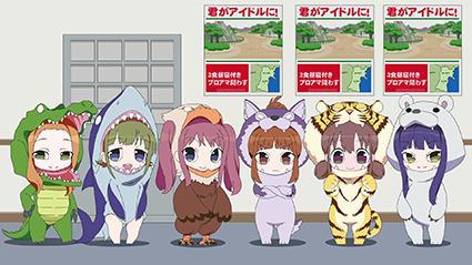 zoo1011
