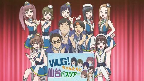 wug06_13