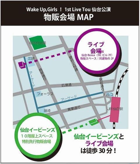 仙台物販地図
