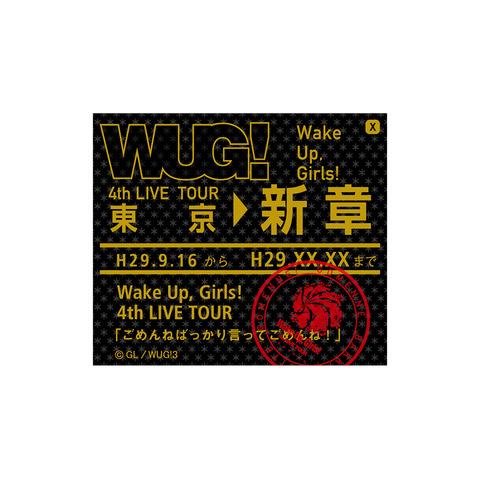 wug0912_4