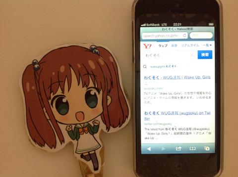 wug1101_1