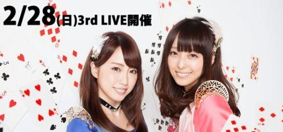 2/28(日)「かと*ふく 3rd LIVE...