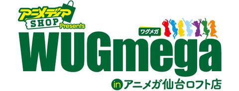 wug1213_2
