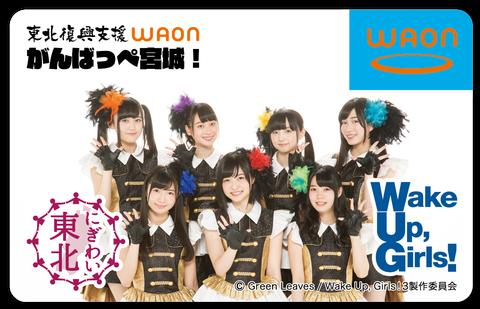 wug0802