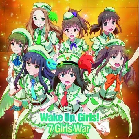 7girls
