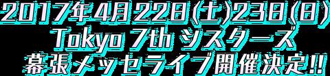 wug0122_1