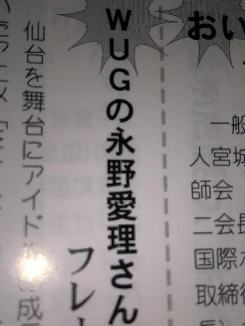 wug1228_1