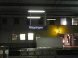 ゲッピンゲンU