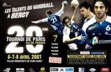 フランストーナメント