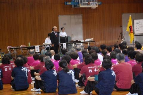 開会式DSC_0006_800