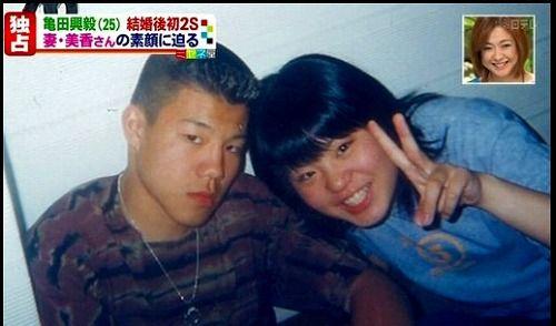 亀田興毅 子供 ダウン症 嫁