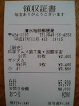 0c33c539.jpg