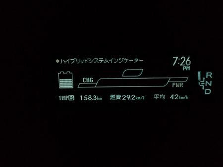 1167b452.jpg