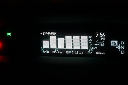 30a0a48b.jpg