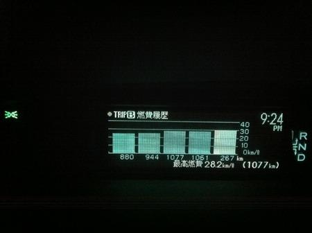 72f77724.jpg