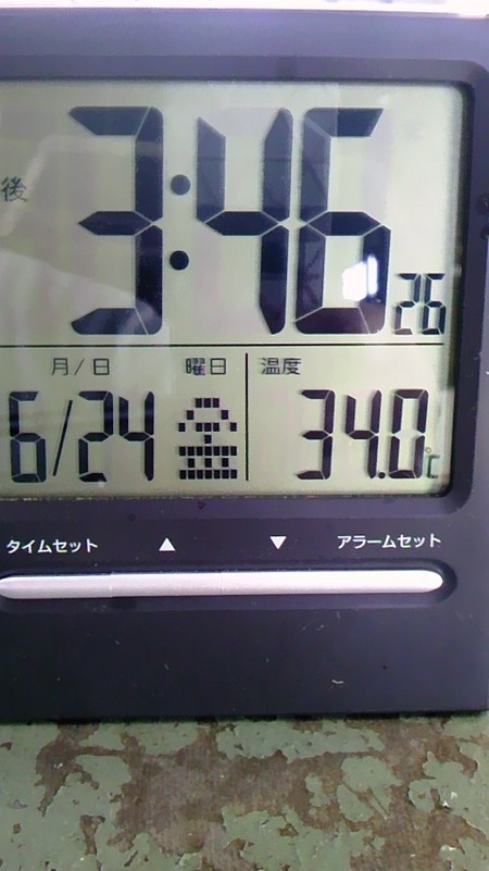 7a53b09a.jpg