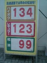 81d38bbb.jpg