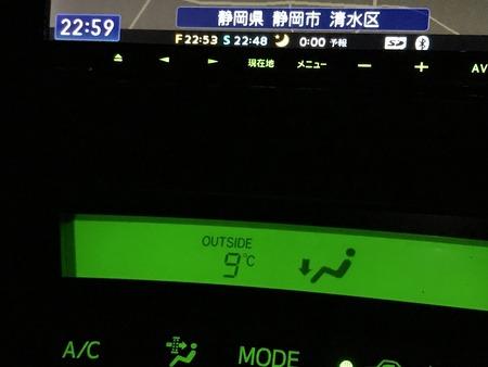 d8d69c77.jpg