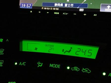 f508112e.jpg
