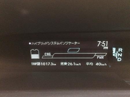 f7ab630f.jpg