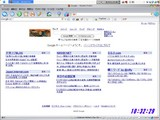 Google画面 2