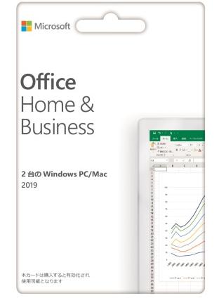 Office Home & Business 2019のPOSAカード