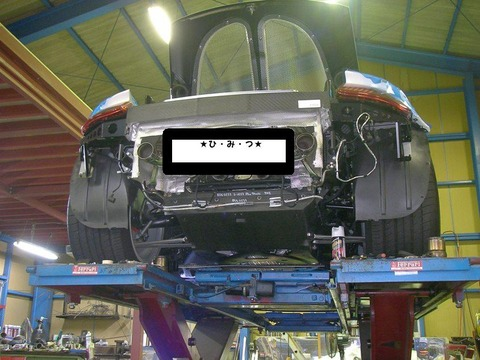 PA200349-30