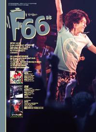 F6685