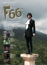 F6694